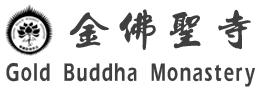 Gold Buddha Monastery